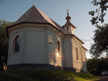 Sfanta Treime Nunta Cluj